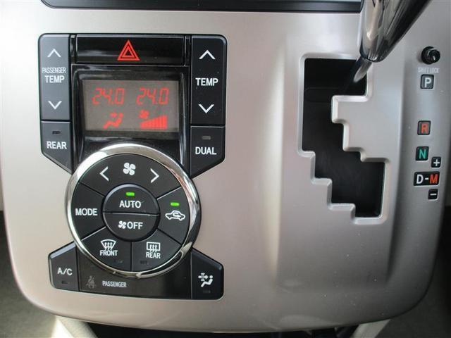 Si レイッシュ ワンセグ メモリーナビ DVD再生 ETC 両側電動スライド HIDヘッドライト ウオークスルー 乗車定員8人 3列シート ワンオーナー フルエアロ 記録簿(16枚目)
