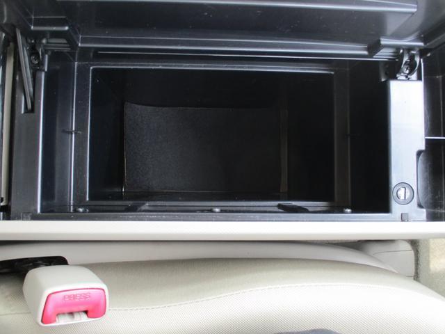 Si レイッシュ ワンセグ メモリーナビ DVD再生 ETC 両側電動スライド HIDヘッドライト ウオークスルー 乗車定員8人 3列シート ワンオーナー フルエアロ 記録簿(36枚目)
