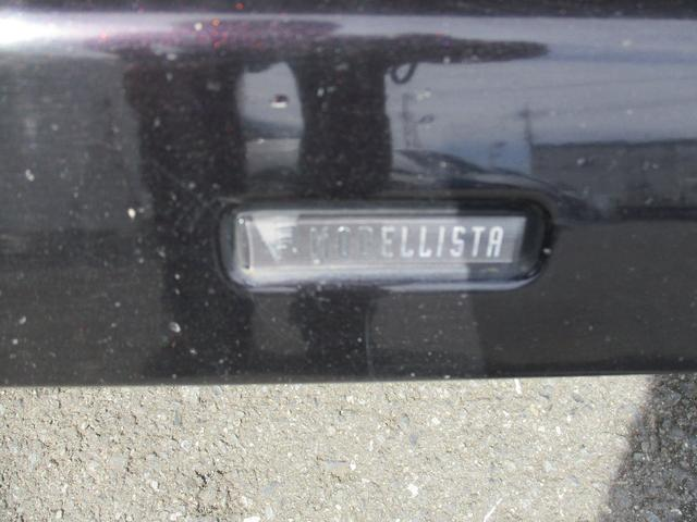 Si レイッシュ ワンセグ メモリーナビ DVD再生 ETC 両側電動スライド HIDヘッドライト ウオークスルー 乗車定員8人 3列シート ワンオーナー フルエアロ 記録簿(53枚目)