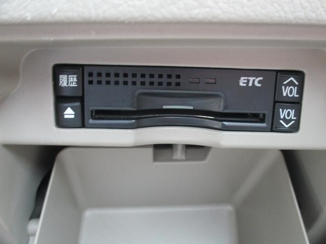 Si レイッシュ ワンセグ メモリーナビ DVD再生 ETC 両側電動スライド HIDヘッドライト ウオークスルー 乗車定員8人 3列シート ワンオーナー フルエアロ 記録簿(63枚目)