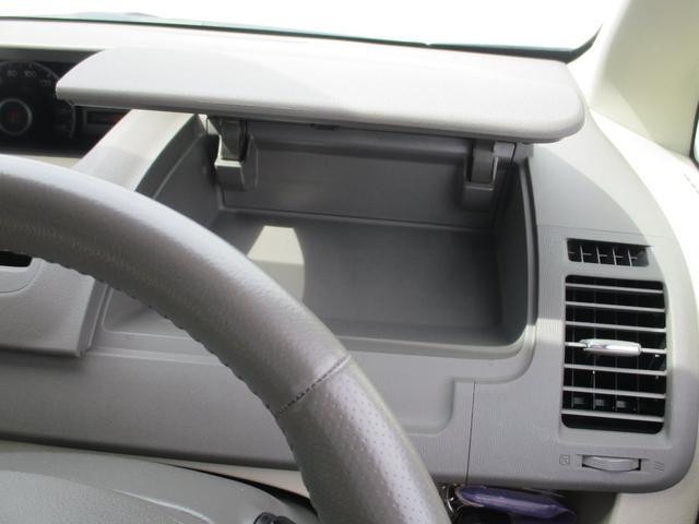 Si レイッシュ ワンセグ メモリーナビ DVD再生 ETC 両側電動スライド HIDヘッドライト ウオークスルー 乗車定員8人 3列シート ワンオーナー フルエアロ 記録簿(66枚目)
