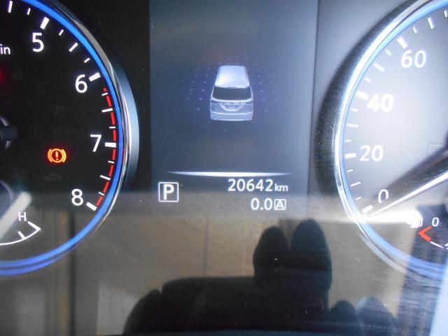 250ハイウェイスター フルセグ メモリーナビ バックカメラ ETC 両側電動スライド LEDヘッドランプ 乗車定員7人 3列シート 記録簿(29枚目)