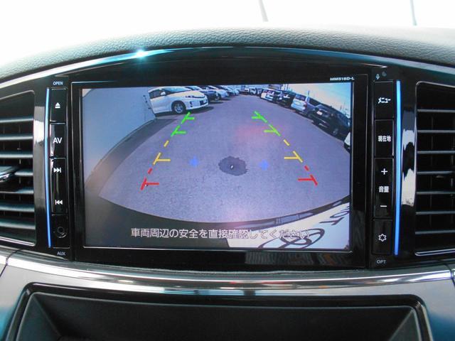 250ハイウェイスター フルセグ メモリーナビ バックカメラ ETC 両側電動スライド LEDヘッドランプ 乗車定員7人 3列シート 記録簿(31枚目)