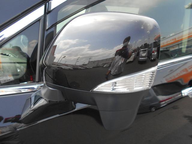 250ハイウェイスター フルセグ メモリーナビ バックカメラ ETC 両側電動スライド LEDヘッドランプ 乗車定員7人 3列シート 記録簿(40枚目)