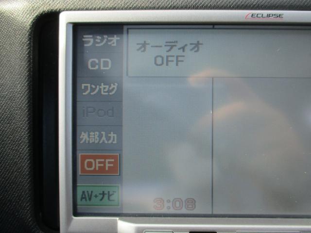 カスタム S ワンセグ メモリーナビ 記録簿(35枚目)