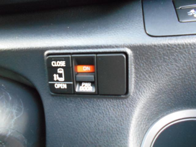 X フルセグ メモリーナビ DVD再生 ミュージックプレイヤー接続可 バックカメラ 衝突被害軽減システム ETC 電動スライドドア LEDヘッドランプ 乗車定員7人 3列シート ワンオーナー 記録簿(44枚目)