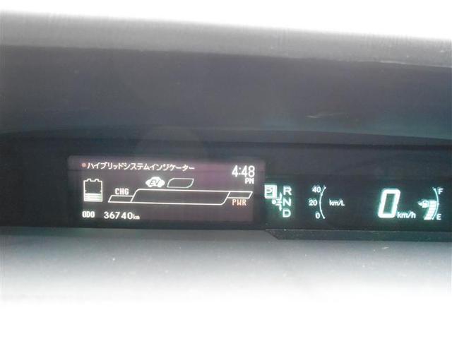 S フルセグ HDDナビ DVD再生 ミュージックプレイヤー接続可 バックカメラ ETC ドラレコ HIDヘッドライト ワンオーナー 記録簿 アイドリングストップ(7枚目)