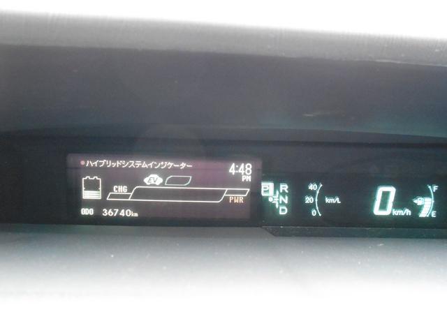 S フルセグ HDDナビ DVD再生 ミュージックプレイヤー接続可 バックカメラ ETC ドラレコ HIDヘッドライト ワンオーナー 記録簿 アイドリングストップ(27枚目)