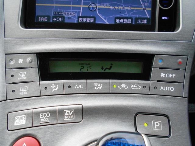 S フルセグ HDDナビ DVD再生 ミュージックプレイヤー接続可 バックカメラ ETC ドラレコ HIDヘッドライト ワンオーナー 記録簿 アイドリングストップ(40枚目)