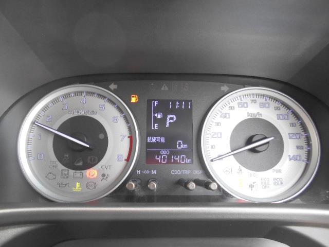 アクティバG ターボ SAII 4WD ワンセグ メモリーナビ ミュージックプレイヤー接続可 衝突被害軽減システム ETC ドラレコ LEDヘッドランプ ワンオーナー 記録簿 アイドリングストップ(7枚目)