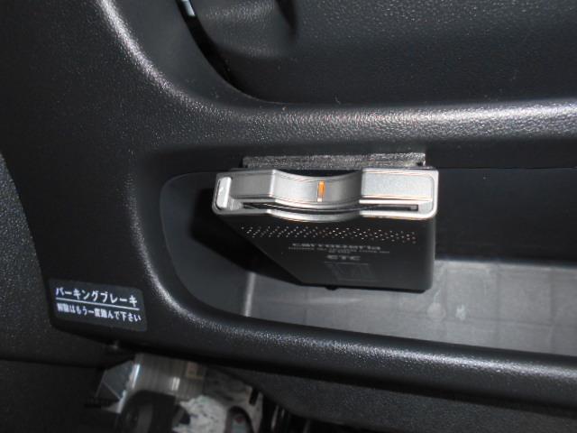 アクティバG ターボ SAII 4WD ワンセグ メモリーナビ ミュージックプレイヤー接続可 衝突被害軽減システム ETC ドラレコ LEDヘッドランプ ワンオーナー 記録簿 アイドリングストップ(9枚目)