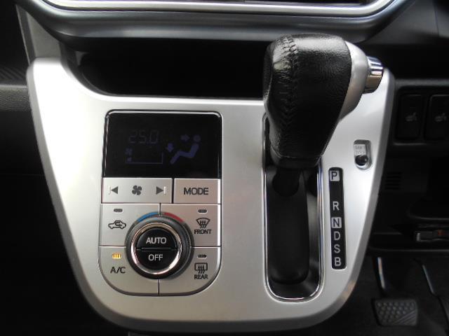 アクティバG ターボ SAII 4WD ワンセグ メモリーナビ ミュージックプレイヤー接続可 衝突被害軽減システム ETC ドラレコ LEDヘッドランプ ワンオーナー 記録簿 アイドリングストップ(11枚目)