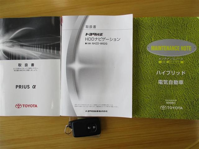S チューン ブラック フルセグ HDDナビ DVD再生 ミュージックプレイヤー接続可 バックカメラ ETC ワンオーナー 記録簿 アイドリングストップ(18枚目)