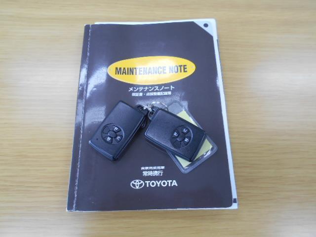 G ワンセグ メモリーナビ DVD再生 ミュージックプレイヤー接続可 バックカメラ ETC ドラレコ HIDヘッドライト 記録簿(18枚目)