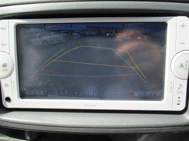 X Lパッケージ ワンセグ メモリーナビ ミュージックプレイヤー接続可 バックカメラ ETC 電動スライドドア HIDヘッドライト 乗車定員7人 3列シート ワンオーナー 記録簿(10枚目)