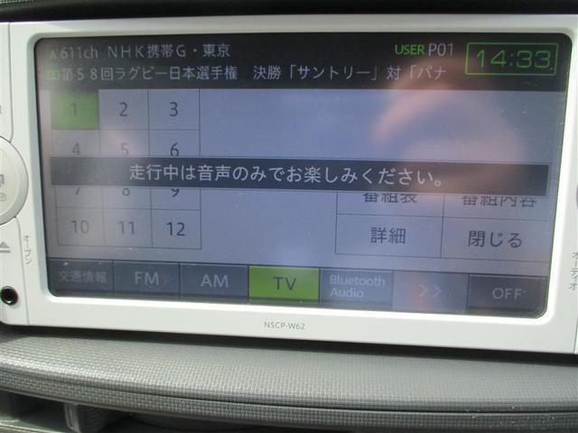 X Lパッケージ ワンセグ メモリーナビ ミュージックプレイヤー接続可 バックカメラ ETC 電動スライドドア HIDヘッドライト 乗車定員7人 3列シート ワンオーナー 記録簿(11枚目)