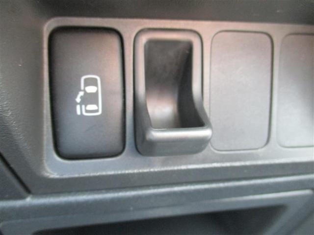 X Lパッケージ ワンセグ メモリーナビ ミュージックプレイヤー接続可 バックカメラ ETC 電動スライドドア HIDヘッドライト 乗車定員7人 3列シート ワンオーナー 記録簿(12枚目)