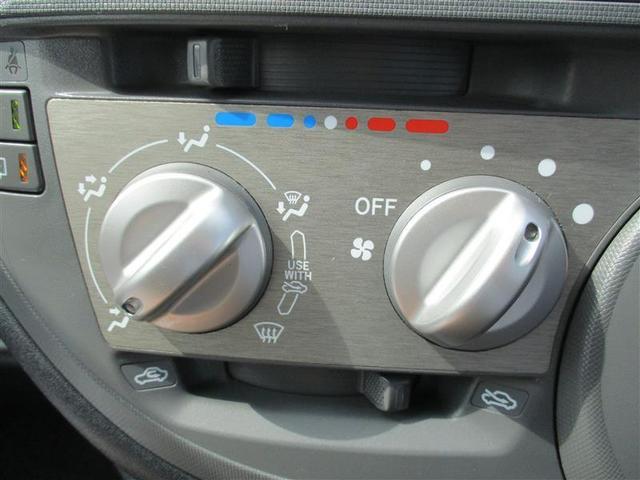 X Lパッケージ ワンセグ メモリーナビ ミュージックプレイヤー接続可 バックカメラ ETC 電動スライドドア HIDヘッドライト 乗車定員7人 3列シート ワンオーナー 記録簿(13枚目)