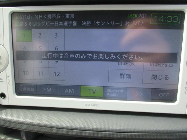 X Lパッケージ ワンセグ メモリーナビ ミュージックプレイヤー接続可 バックカメラ ETC 電動スライドドア HIDヘッドライト 乗車定員7人 3列シート ワンオーナー 記録簿(64枚目)