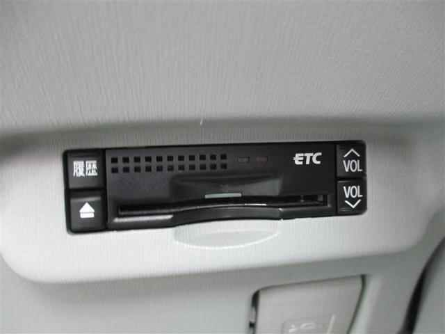 S LEDエディション ワンセグ メモリーナビ バックカメラ ETC 記録簿(6枚目)