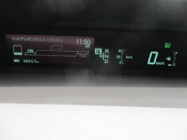 S LEDエディション ワンセグ メモリーナビ バックカメラ ETC 記録簿(43枚目)