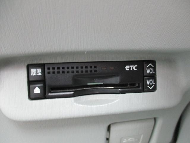 S LEDエディション ワンセグ メモリーナビ バックカメラ ETC 記録簿(45枚目)