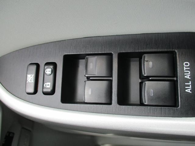S LEDエディション ワンセグ メモリーナビ バックカメラ ETC 記録簿(54枚目)
