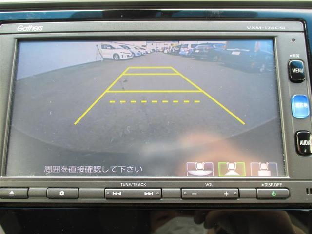13G・Sパッケージ ワンセグ メモリーナビ バックカメラ 衝突被害軽減システム フルエアロ 記録簿(9枚目)
