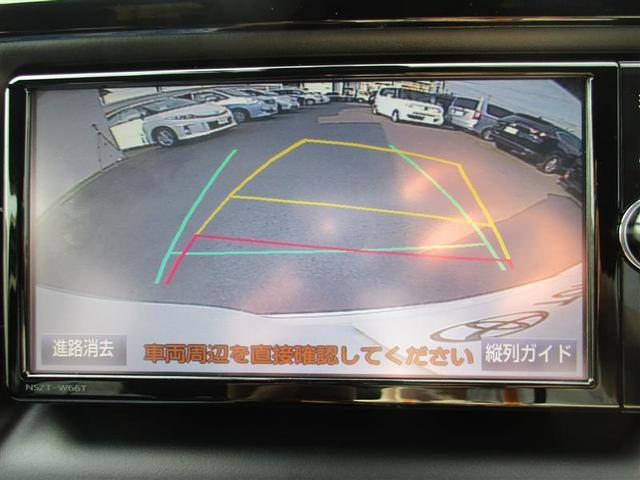 Si GRスポーツ フルセグ メモリーナビ DVD再生 バックカメラ 衝突被害軽減システム ETC ドラレコ 両側電動スライド LEDヘッドランプ ウオークスルー 乗車定員7人 3列シート ワンオーナー フルエアロ(9枚目)