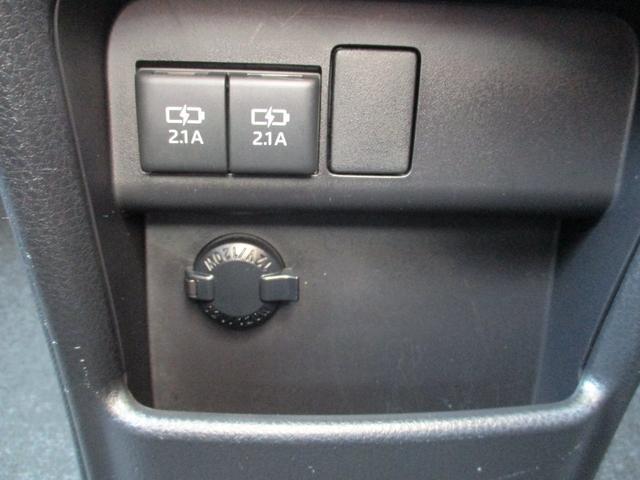 Si GRスポーツ フルセグ メモリーナビ DVD再生 バックカメラ 衝突被害軽減システム ETC ドラレコ 両側電動スライド LEDヘッドランプ ウオークスルー 乗車定員7人 3列シート ワンオーナー フルエアロ(64枚目)