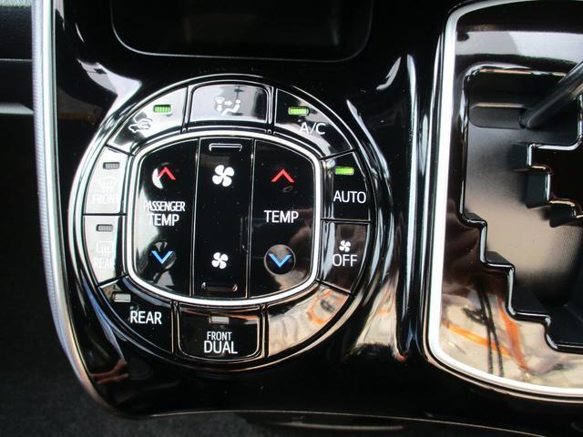Si GRスポーツ フルセグ メモリーナビ DVD再生 バックカメラ 衝突被害軽減システム ETC ドラレコ 両側電動スライド LEDヘッドランプ ウオークスルー 乗車定員7人 3列シート ワンオーナー フルエアロ(66枚目)