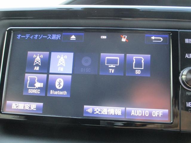 Si フルセグ メモリーナビ DVD再生 バックカメラ 衝突被害軽減システム ETC ドラレコ 両側電動スライド LEDヘッドランプ ウオークスルー 乗車定員8人 3列シート ワンオーナー フルエアロ(42枚目)