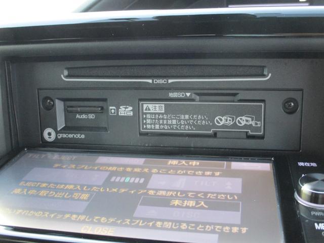 Si フルセグ メモリーナビ DVD再生 バックカメラ 衝突被害軽減システム ETC ドラレコ 両側電動スライド LEDヘッドランプ ウオークスルー 乗車定員8人 3列シート ワンオーナー フルエアロ(44枚目)