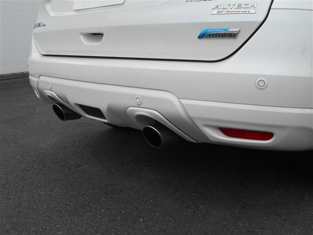 モード・プレミア ハイブリッド 革シート 4WD フルセグ メモリーナビ バックカメラ ETC ドラレコ フルエアロ 記録簿(10枚目)