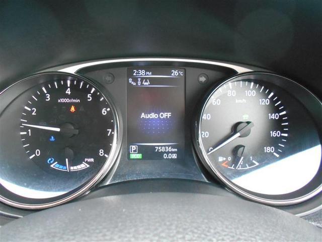 モード・プレミア ハイブリッド 革シート 4WD フルセグ メモリーナビ バックカメラ ETC ドラレコ フルエアロ 記録簿(21枚目)