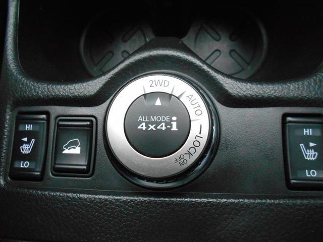 モード・プレミア ハイブリッド 革シート 4WD フルセグ メモリーナビ バックカメラ ETC ドラレコ フルエアロ 記録簿(25枚目)