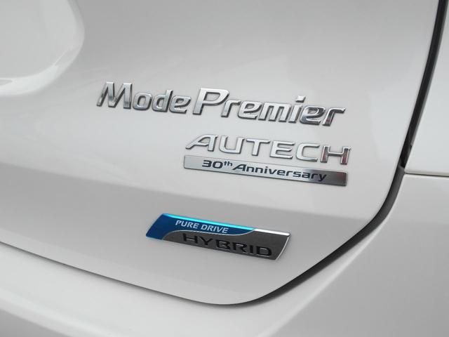 モード・プレミア ハイブリッド 革シート 4WD フルセグ メモリーナビ バックカメラ ETC ドラレコ フルエアロ 記録簿(39枚目)