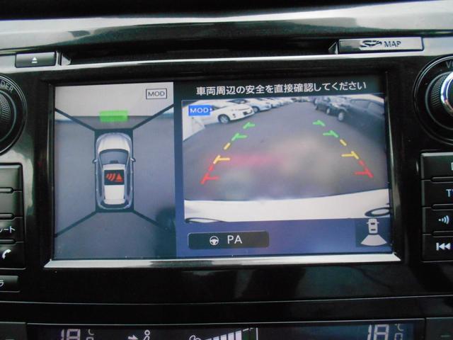 モード・プレミア ハイブリッド 革シート 4WD フルセグ メモリーナビ バックカメラ ETC ドラレコ フルエアロ 記録簿(40枚目)