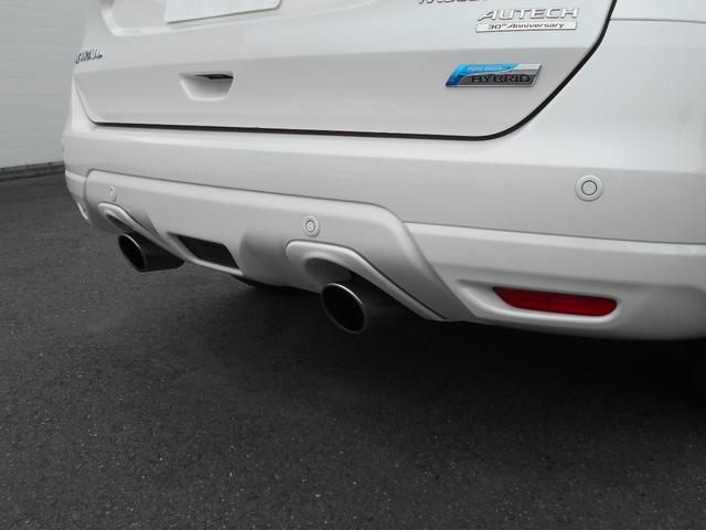 モード・プレミア ハイブリッド 革シート 4WD フルセグ メモリーナビ バックカメラ ETC ドラレコ フルエアロ 記録簿(43枚目)