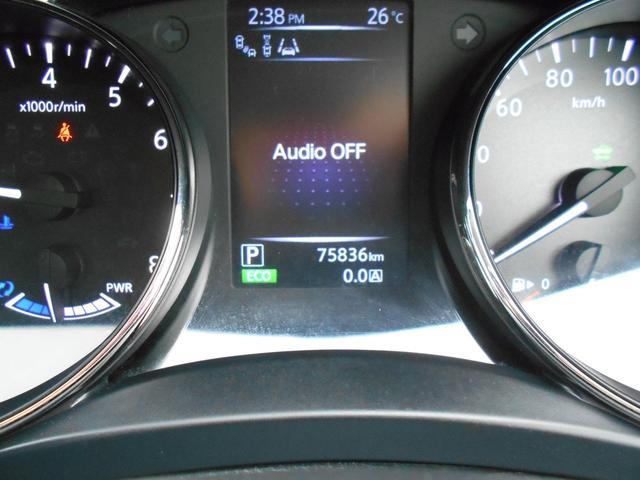 モード・プレミア ハイブリッド 革シート 4WD フルセグ メモリーナビ バックカメラ ETC ドラレコ フルエアロ 記録簿(44枚目)