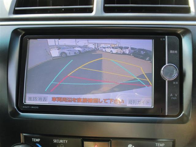 ハイブリッド Gパッケージ フルセグ メモリーナビ DVD再生 バックカメラ ETC ドラレコ HIDヘッドライト 記録簿(9枚目)
