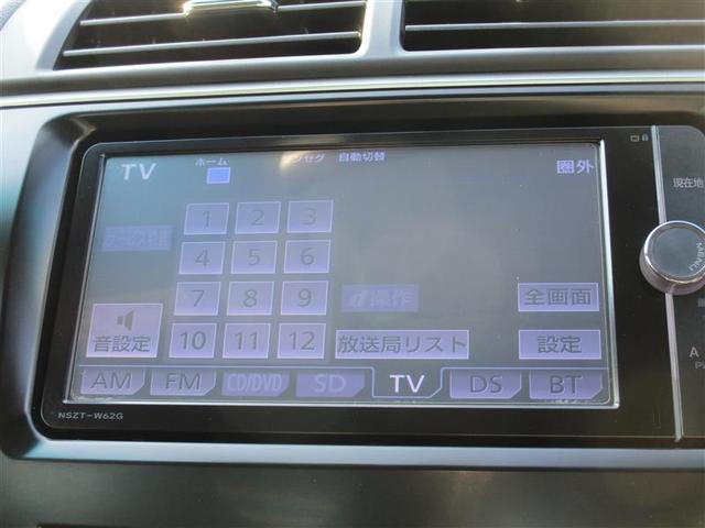 ハイブリッド Gパッケージ フルセグ メモリーナビ DVD再生 バックカメラ ETC ドラレコ HIDヘッドライト 記録簿(10枚目)