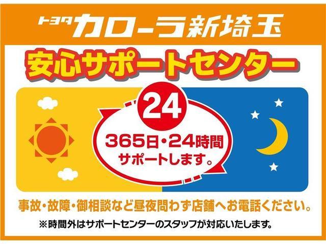 ハイブリッド Gパッケージ フルセグ メモリーナビ DVD再生 バックカメラ ETC ドラレコ HIDヘッドライト 記録簿(19枚目)