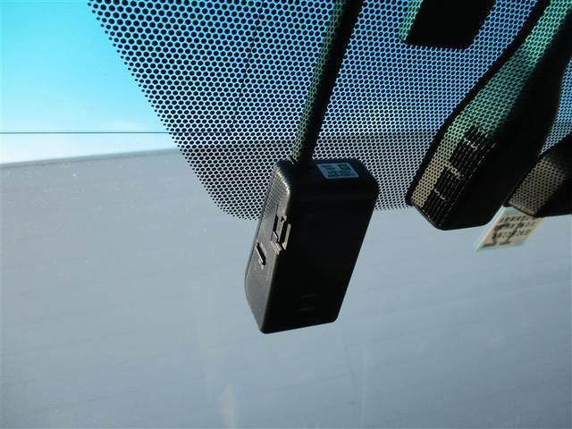 ハイブリッド Gパッケージ フルセグ メモリーナビ DVD再生 バックカメラ ETC ドラレコ HIDヘッドライト 記録簿(38枚目)