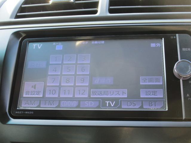 ハイブリッド Gパッケージ フルセグ メモリーナビ DVD再生 バックカメラ ETC ドラレコ HIDヘッドライト 記録簿(42枚目)