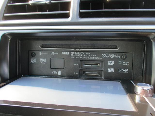 ハイブリッド Gパッケージ フルセグ メモリーナビ DVD再生 バックカメラ ETC ドラレコ HIDヘッドライト 記録簿(43枚目)