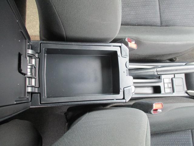 ハイブリッドG フルセグ メモリーナビ DVD再生 バックカメラ 衝突被害軽減システム ETC ドラレコ LEDヘッドランプ 記録簿(24枚目)