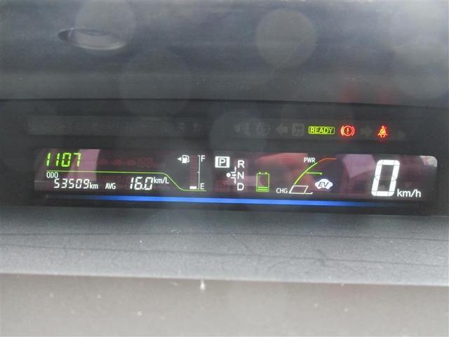 S フルセグ HDDナビ DVD再生 バックカメラ ETC 記録簿(8枚目)
