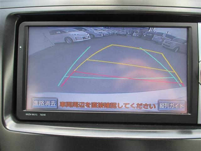 S フルセグ HDDナビ DVD再生 バックカメラ ETC 記録簿(10枚目)