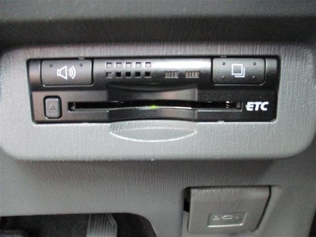 S フルセグ HDDナビ DVD再生 バックカメラ ETC 記録簿(14枚目)